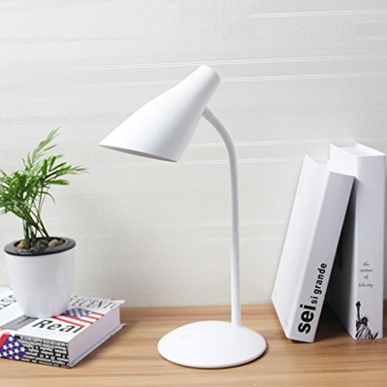 Xiao ping LED-Tischlampe, Mini-Plug-Eye-Lernlampe, 5W, Schlafzimmer, Schreibtisch, Studentenwohnheim, Nachttischlampe, Nachtlicht