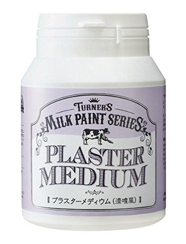 ターナー色彩 メディウム ミルクペイント プラスターメディウム 200ml MK200206