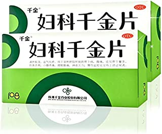 2 Boxes of Fuke Qian Jin Pian (108 Tablets)