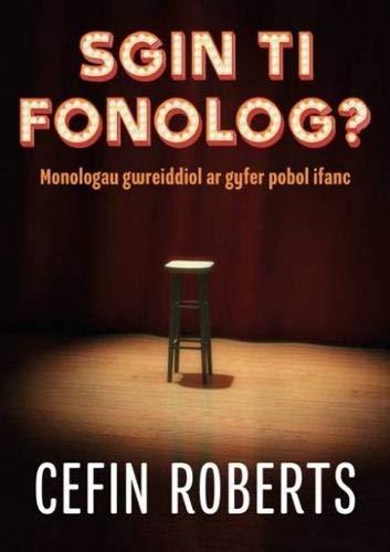 Sgin Ti Fonolog?