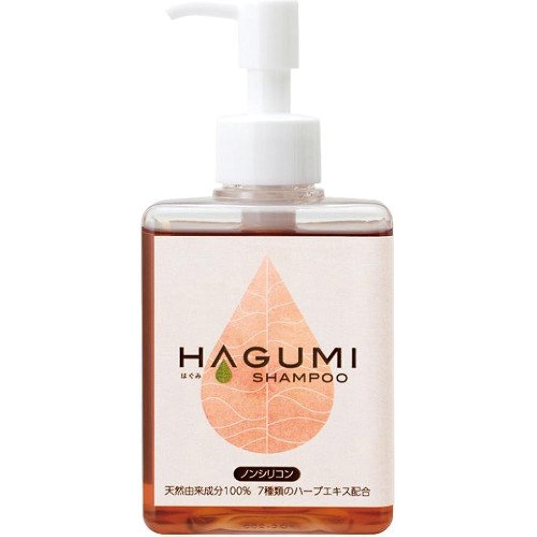 発動機オーナー音声学HAGUMI(ハグミ) シャンプー 200ml