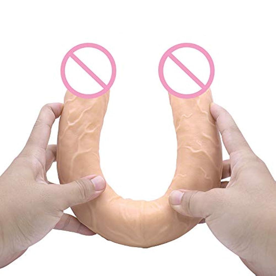 英語の授業がありますレンジクライアントレズビアンの性のおもちゃのためのより大きくより長いPVCのようなディルド二重亀頭ペニス (ヌード)
