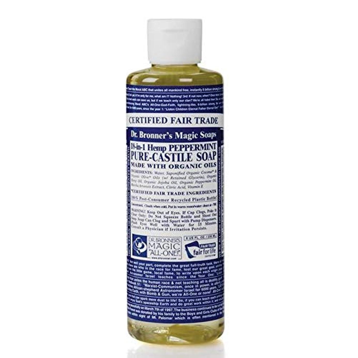 [Dr Bronner] Dr。ブロナーズオーガニックペパーミントカスティーリャ液体石鹸473ミリリットル - Dr. Bronner's Organic Peppermint Castile Liquid Soap 473ml [並行輸入品]
