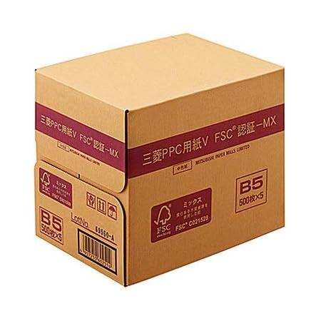 三菱製紙 三菱PPC用紙V-MX コピー用紙 OA用紙 B5 箱買い 1箱(500枚×5冊)