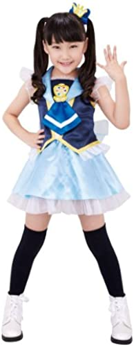 Gl  Ladung Pretty Cure  Narikiri Charakter REIT Cure Kids Prinzessin (Japan Import   Das Paket und das Handbuch werden in Japanisch)