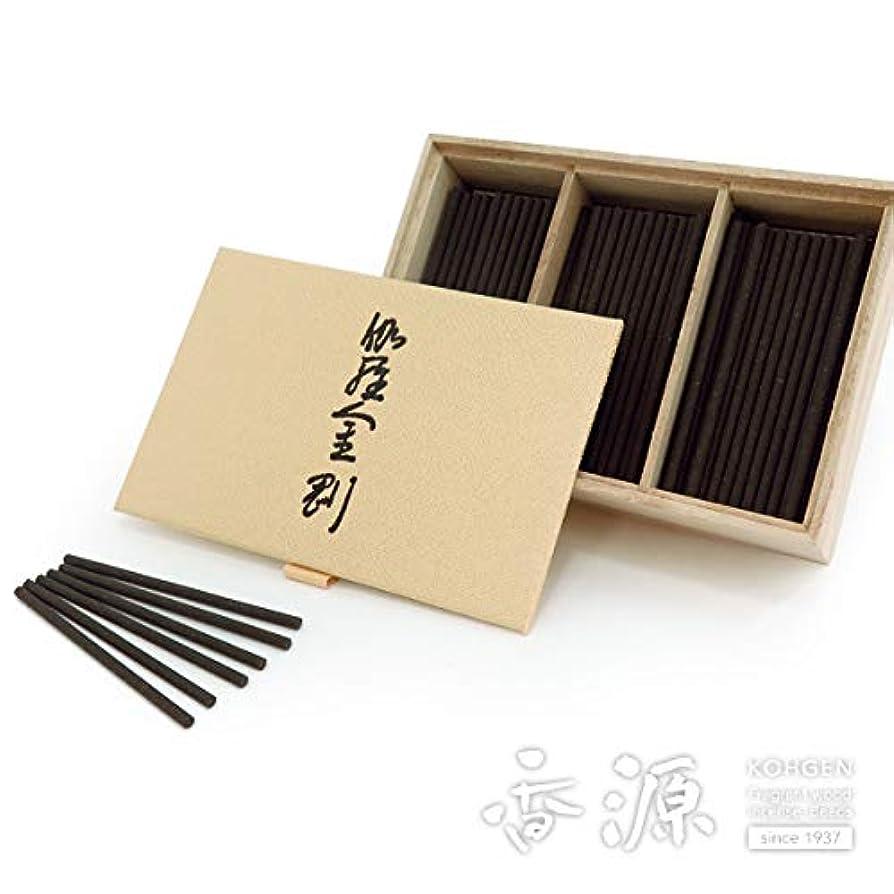 ギャザー男らしいラショナル日本香堂のお香 伽羅金剛 スティックミニ寸お徳用 150本入り