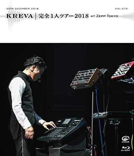 【Amazon.co.jp限定】完全1人ツアー2018 at Zepp Tokyo [Blu-ray] (Amazon限定特典 : 特製オリジナルステッカー ~TYPE D~ 付 )