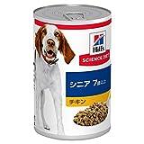 ヒルズ サイエンス・ダイエット ドッグフード 高齢犬用 シニア 7歳以上 チキン 370g×12缶 (ケース販売)