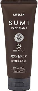 コーナンオリジナル 炭洗顔フォーム 130g