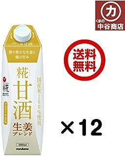 マルコメ プラス糀 糀甘酒LL 生姜ブレンド 1000ml紙パック×6本入×(2ケース)