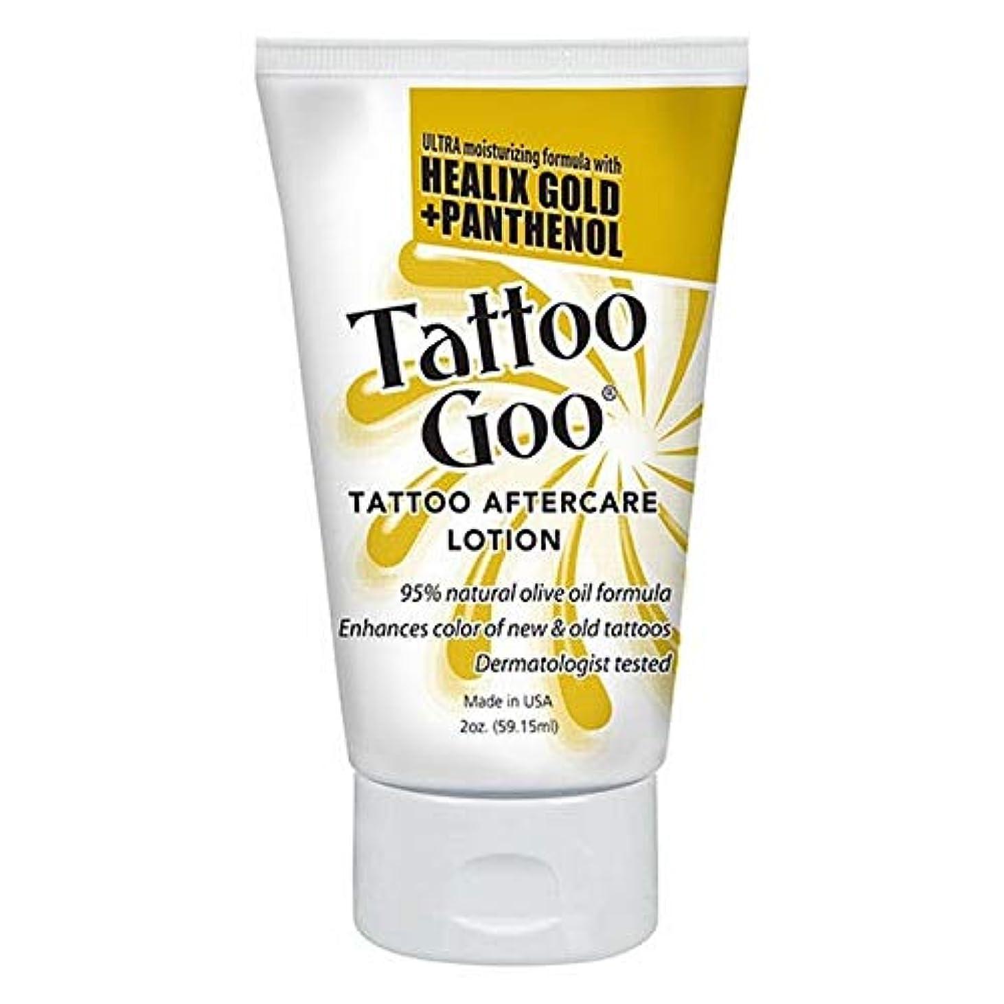 爆発物テクトニックフリース[Tattoo Goo ] タトゥーグー?ローションとHealix金及びパンテノールの2オンス - Tattoo Goo ? Lotion and Healix Gold and Panthenol 2oz [並行輸入品]
