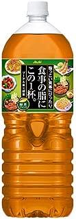 アサヒ 食事の脂にこの1杯。緑茶ブレンド PET2L×6本入【×2ケース:合計12本入】