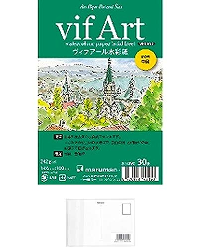 マルマン 絵手紙用ポストカード ヴィフアール中目 S143VC 『 2 冊 』 + 画材屋ドットコム ポストカードA