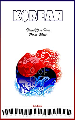 Korean Classic Music Pieces Piano Sheet: (For educational purposes only) (English Edition)