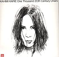 One Sound 20th Century by Karie Kahimi