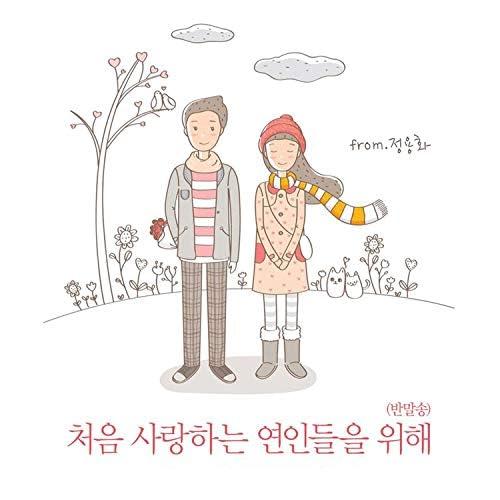 Jung Yong Hwa(CNBLUE)