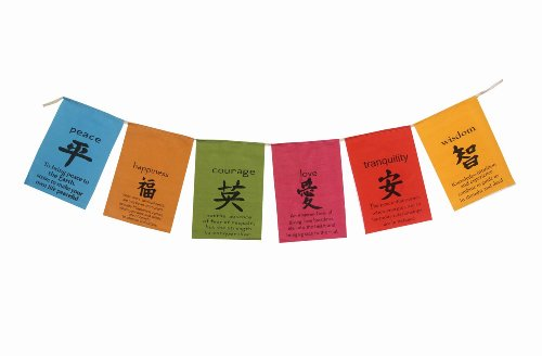 DharmaObjects All Natural Handmade Tibetan Style Affirmation Flags - Peace, Happiness, Courage, Love, Tranquility, Wisdom