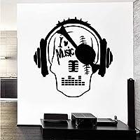 ウォールステッカーノートウォールステッカースカルウォールステッカー芸術壁画ルーム装飾ビデオゲームステッカー子供部屋装飾42x43cm