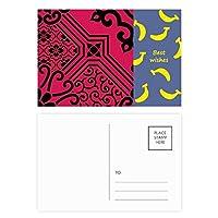 中国の日本のスタイル・アジア線バイトパターン バナナのポストカードセットサンクスカード郵送側20個