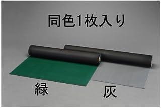 ESCO ゴムマット 筋入 灰 1.2×2.0m 5.0mm EA997RA-56