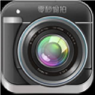 无声相机Pro (一键偷拍,无声拍照)