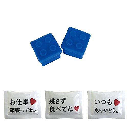 プライムナカムラ ブロックミニケース2個セット (BL) ミニサイズ 調味料 調味料入れ 醤油 ソース ドレッシング タレ&保冷剤3個セット (KA)