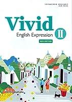 高校教科書 Vivid English Expression Ⅱ NEW EDITION [教番:英Ⅱ330]