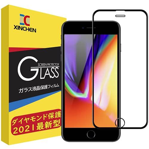 【ダイヤモンド保護】iPhone8 Plus / iPhone7 Plus ガラスフィルム【9D曲面保護】全面保護フィルム 液晶強化ガラス 「業界最高硬度9H/抗菌/防指紋/飛散防止/高感度タッチ」 (5.5 インチ アイフォン 8 Plus / 7 Plus 用 0.3mm)(ブラック)