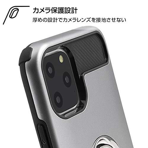 レイ・アウト『iPhone11Pro耐衝撃ケースリング付360/ブラックケース(RF-P23AC2)』