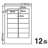 SHA210(VP2)(レーザー・インクジェットプリンタ用 宛名 表示ラベル)A4  12面 1000シート入