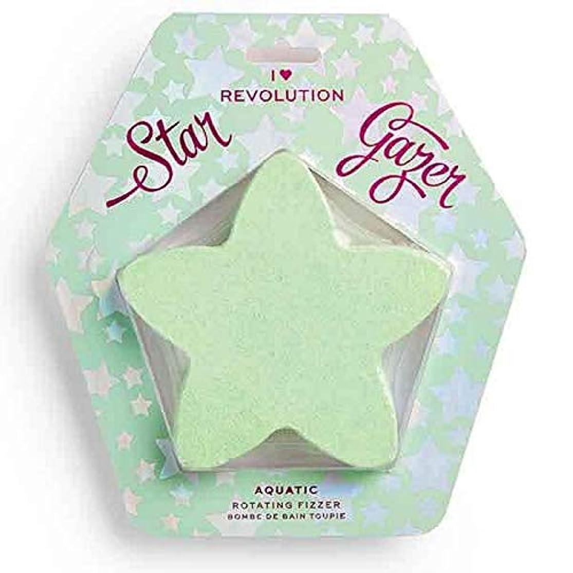 解明する賞賛宣言[I Heart Revolution ] 私の心の革命スターゲイザー - I Heart Revolution Stargazer [並行輸入品]