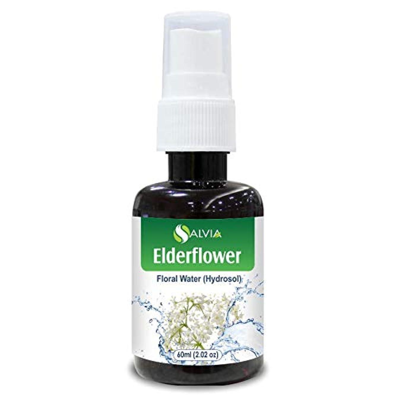 否定する校長文化Elderflower Floral Water 60ml (Hydrosol) 100% Pure And Natural