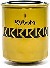 Genuine OEM KUBOTA Hydraulic Oil Filter HHK70-14073 HHK70-14070 K7561-14070 K7561-14073