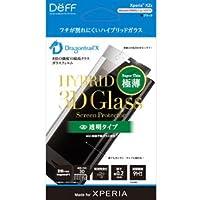 Deff ディーフ ガラス保護フィルム Hybrid 3D Glass Screen Protector for Xperia XZs(スタンダードタイプ) (ブラック)