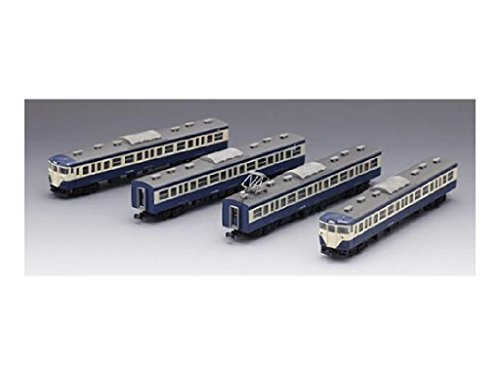 J.N.R. Suburban Train Series 113-1500 (Yokosuka Color) (Basic B 4-Car Set) (Model Train)