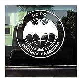 MDGCYDR Pegatinas Personalizadas Coche 20 * 20Cm City Military Intelligence Funny Car Sticker Vinyl Decal White/Black Car Auto Stickers For Car Bumper Window