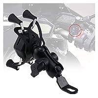 Tatumyin Ducati Multistrada 1200 DVT 2015-2018用オートバイ電話ホルダーUSB充電器GPSナビゲーションブラケット hnszf (Color : X 1)
