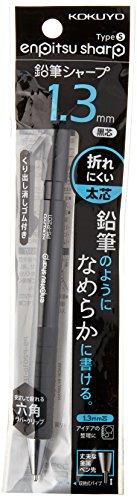 コクヨ シャープペン 鉛筆シャープ TypeS 1.3mm 黒 PS-P201D-1P