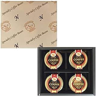 横浜金沢ブランド認定 コーヒーゼリー100gx4個ギフト