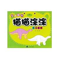 Baby Fun depiction depiction Tu Tu Dinosaur World(Chinese Edition)