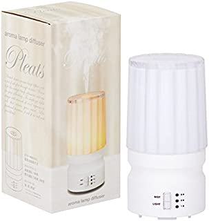 アロマランプディフューザーaroma lamp diffuer【タイマー付】【保証書付(6ヶ月)】【プリーツ ホワイト】