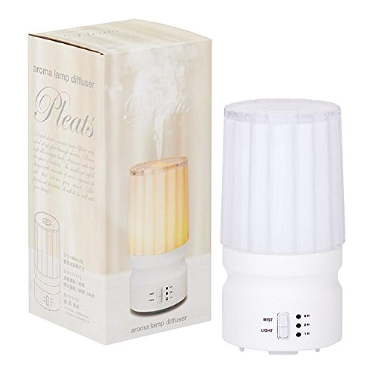 オフ実行するイサカアロマランプディフューザーaroma lamp diffuer【タイマー付】【保証書付(6ヶ月)】【プリーツ ホワイト】