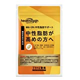 [Amazon限定ブランド] プライム製薬 中性脂肪 サポート DHA EPA [機能性表示食品]