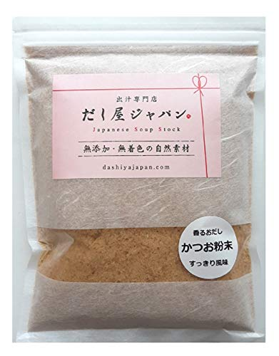 だし屋ジャパン 無添加 かつお節 粉末だし 国産 鰹節 粉だし (500g)