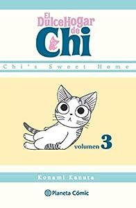 Dulce hogar de Chi nº 03/12 (Manga Kodomo)