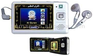 Digital Quran with Color LCD & advanced features (Color Digital Quran)
