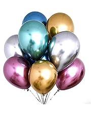 مجموعة بالونات لامعة متعددة الالوان 50 قطعة من جارلاند لمستلزمات الحفلات من اجل تزيين اعياد الميلاد، مستلزمات حفلات الاطفال، تزيين حفلات الزفاف، بالونات لامعة
