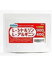 シトルリン900mg+アルギニン400mg+クエン酸×30日分太陽堂製薬