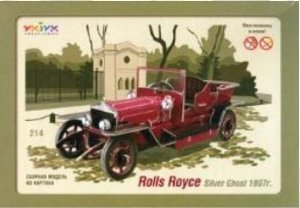 PUZZLE 3D VOITURE ROLLS-ROYCE 1907 SILVER GHOST. 14214 INTELLIGENT
