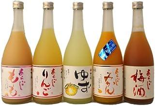 梅乃宿 のみくらべセット あらごし ゆず みかん もも りんご 梅酒(720ml各種1×5本)